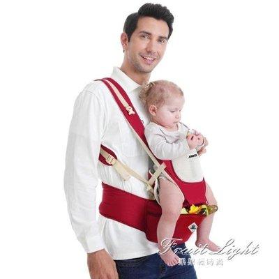 ☜男神閣☞揹帶 嬰兒揹帶新生兒寶寶前橫抱式小孩抱娃神器腰凳坐凳多功能四季通用