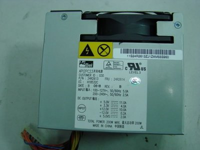 IBM ThinkCentre S50 電源供應器FRU: 24R2614 良品$950,200W 電源