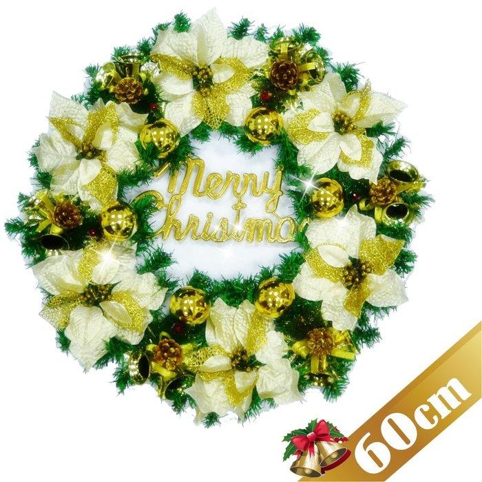聖誕紅60cm 豪華聖誕花圈 鑲瓣縷金聖誕紅 24吋大尺寸超值價 挑戰網路最低價【聖誕特區】