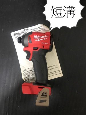 【大寮工具】全新 美國 米沃奇 M18 2753-20 升級 2853-20 無刷 衝擊起子 短溝版 電動起子