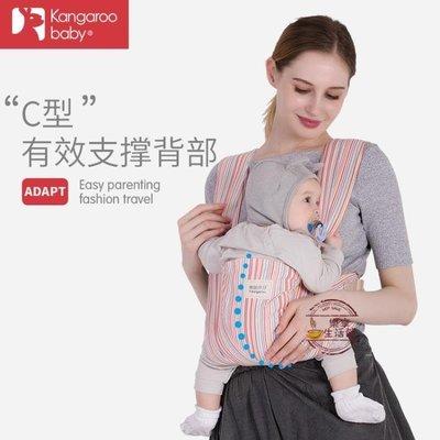 嬰兒背帶夏季透氣網寶寶簡易橫抱式背袋后背式新生兒背巾