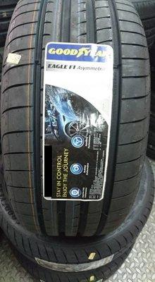 +超鑫輪胎鋁圈+ 225/50-17 固特異 GOODYEAR F1 Asymmetric 3 F1A3 含裝