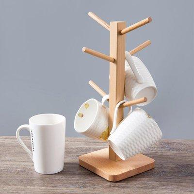 櫸木樹形杯架實木收納架茶杯架玻璃杯水杯掛架家用放杯子的置物架