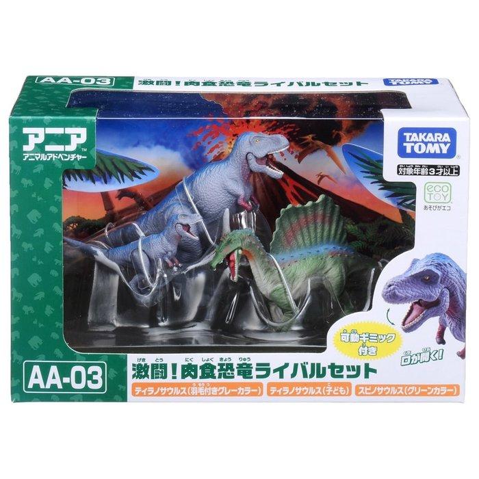 【阿LIN】13105A 套裝組食肉恐龍 霸王龍 幼年暴龍 棘龍 13106A 最強恐龍 霸王龍 滄龍 迅猛龍 tomy