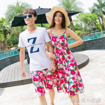 ZIHOPE 沙灘情侶裝夏裝女裙波西米亞中長款洋裝中裙碎花吊帶裙ZI812