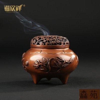 森苑 純銅香爐居室擺件 日本復古紫銅熏香爐檀香爐佛具香道用品