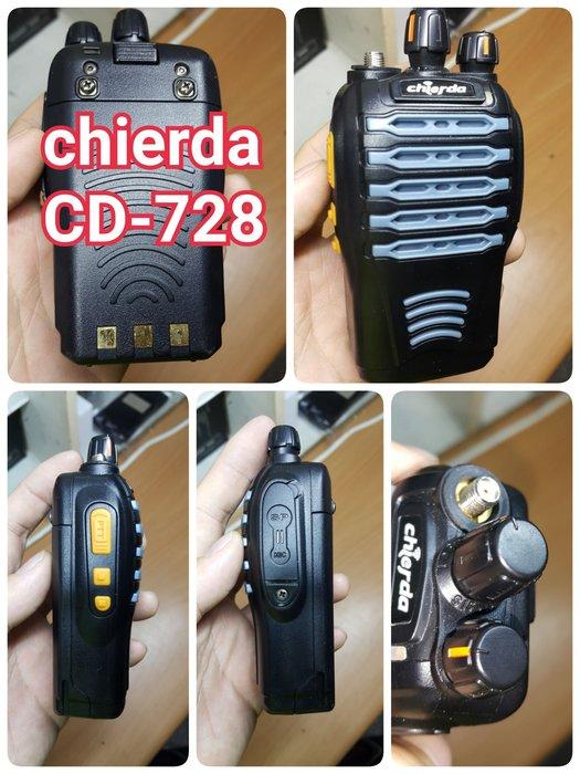 無線電業餘機 業務機 VHF UHF FRS UV VU 對講機 chierda CD-K16 CD-728 FRS鴻G