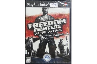 SONY 日版 PLAYSTATION PS2 EA GAMES FREEDOM FIGHTERS SLPM65548 (SHA-00622)
