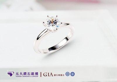 ☆元大鑽石銀樓☆GIA鑽石0.50克拉F/VS2/3EX/八心八箭*搭配經典婚戒、求婚戒*(客製化商品)