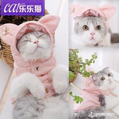 貓衣服 貓咪衣服小貓衣服可愛加菲貓英短貓的冬季保暖幼貓衣服寵物秋冬