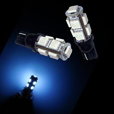 【PA LED】T10 9晶 27晶體 SMD LED 白光 耐熱底座 小燈 方向燈 儀表燈 定位燈 牌照燈