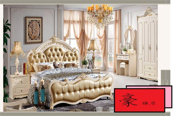 【豪雅居】歐式浪漫家具系列-床件組【含A688#1.8米+皮尾】【不含安裝費】