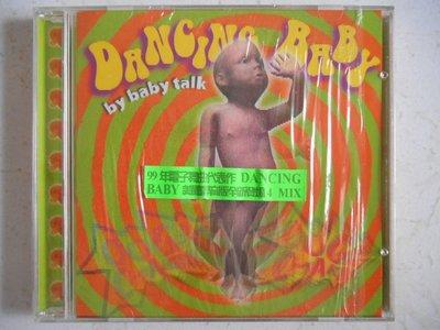 Baby Talk - Dancing Baby 單曲