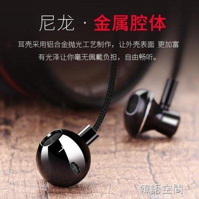 Joyroom/機樂堂 E/01耳機入耳式手機通用重低音炮K歌蘋果有線耳塞