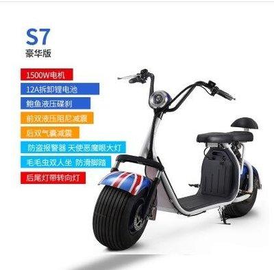 艾跑哈雷電瓶車雙人鋰電池滑板車新新款成人男女代步踏板電動摩托新車 MKS