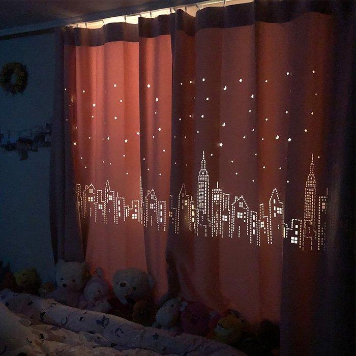 創意 居家裝飾 網紅星星ins窗簾公主風房間隔斷軟妹遮光鏤空溫馨清新臥室少女心