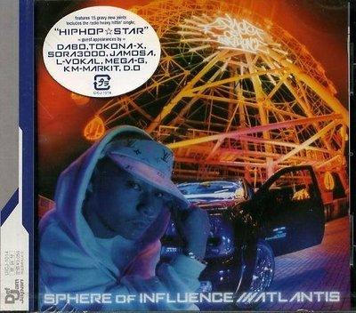 (日版全新未拆) SPHERE of INFLUENCE - ATLANTIS