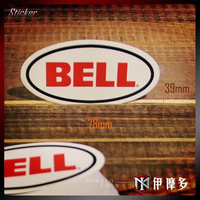 伊摩多※ 美國 BELL 防水貼紙 25張(1包) 車貼 安全帽貼 另有單張可購