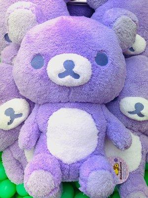 日本正版紫色大鬆弛熊公仔