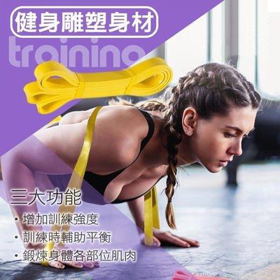 天然乳膠健身阻力帶 彈力繩 拉力繩 阻力帶 彈力帶 重訓 瑜珈