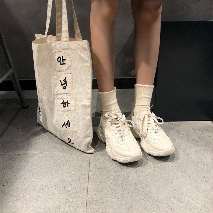 創意夏季女鞋ins超火韓版四季百搭網紅同款小白鞋學生低幫老爹鞋休閑運動鞋女