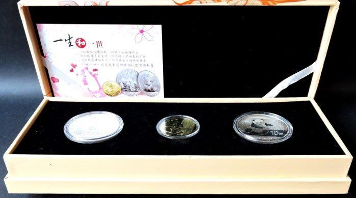 一生一世熊貓銀幣套組=含盒證 限量500組