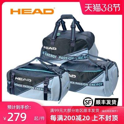 網球HEAD海德溫網草地東京奧運系列單雙肩包網球衣物運動背包網球拍包