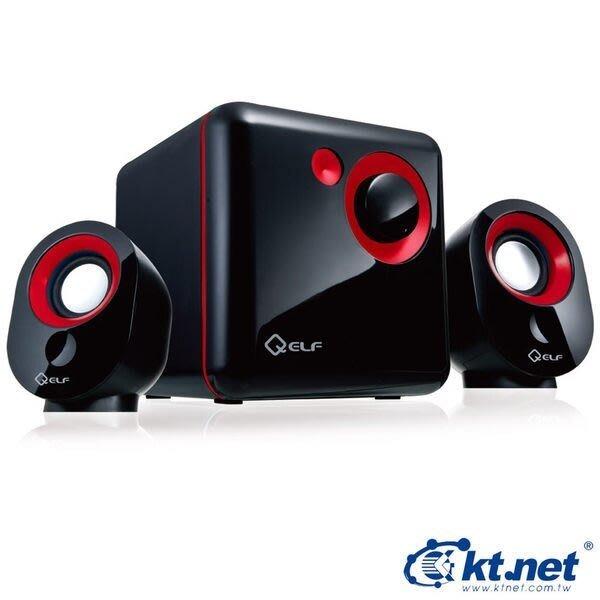 促銷~~全新 喇叭 ktnet KTSK3001BL Q精靈 2.1三件式多媒體喇叭 紅 USB
