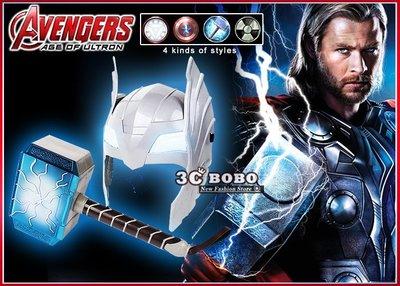 [免運費] 雷神索爾 3 諸神黃昏 LED 頭盔 玩具 AVENGERS 發亮面具 鐵鎚 面具 變身裝 雷神鎚 浩克