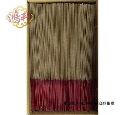 【鴻邦香業】正區 加里曼丹 水沉香 沉香 (10斤) 立香 拜拜 台灣製造
