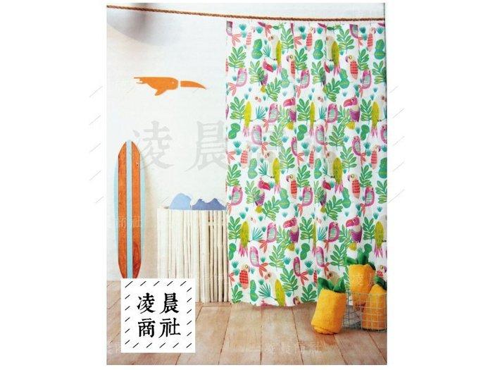 凌晨商社 //出口尾單 北歐zakka文青 法式 浪漫浴室防水乾濕分離 可愛 童趣彩色花朵森林鸚鵡小鳥 防霉浴簾