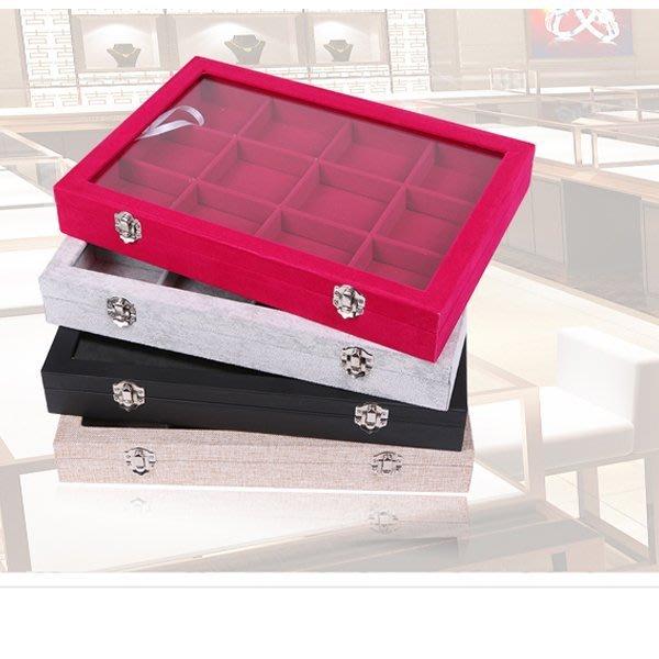 5Cgo【鴿樓】會員有優惠 24227760122 高檔帶蓋木質戒指盒 12格手鏈盒 手鐲盒 首飾盒飾品展示盒盤