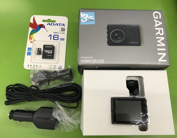 安勇汽車 中壢區 環西店 行車紀錄器 GARMIN GDR E530 高畫質錄影 原廠3年保固 再贈16GB記憶卡