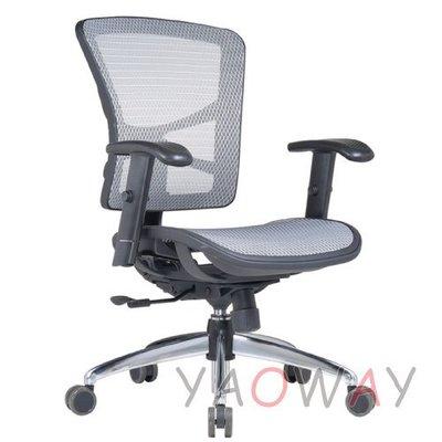 【耀偉】9C-12 網製椅 (人體工學椅/辦公椅/電腦椅/主管椅)