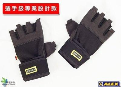 【ALEX】重量訓練手套(雙) A-36