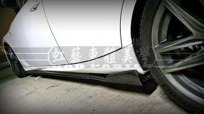 《虹藝車體》凌志 13-19 LEXUS IS200t IS300h IS300 專用 RC款 碳纖維 側裙 定風翼