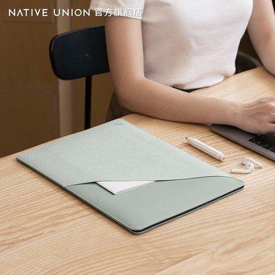 手提電腦包Native Union Stow蘋果筆記本Macbook Pro/Air13/15/16電腦內膽包
