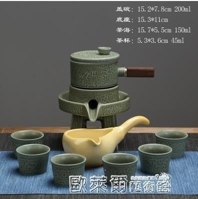 日和生活館 茶杯飲茶杯粗陶懶人全自動茶具整套功夫茶具養生陶瓷茶杯茶具配件茶壺復古S686