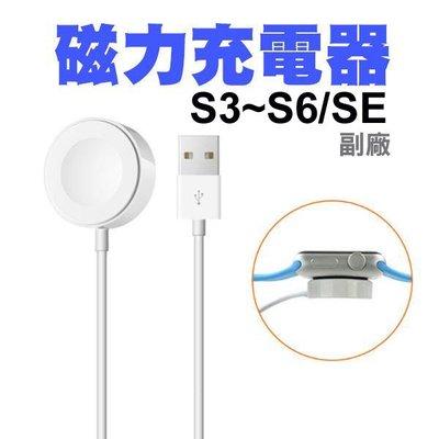 蘋果 手錶 S6 SE Apple W...