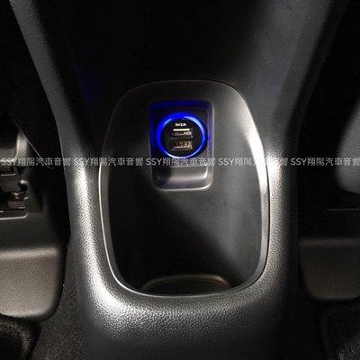 [SSY 翔陽 SSY] HONDA 2015 ODYSSEY 奧德賽 原廠 後座 USB 增設 充電 含 LED