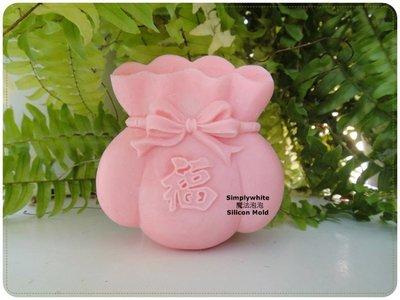 《魔法泡泡Simplywhite》手工皂模/矽膠模/土司模/香皂模/吐司模-C10065 福袋