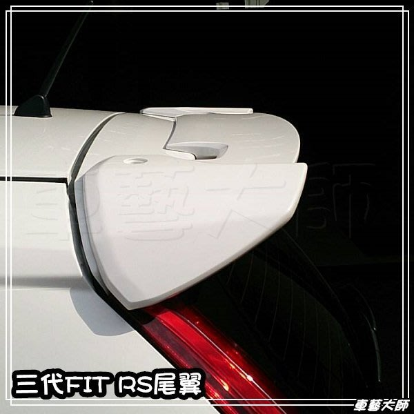 ☆車藝大師☆批發專賣 HONDA 三代 14年 NEW FIT RS 尾翼 擾流板 ABS 2014年 3代 2015