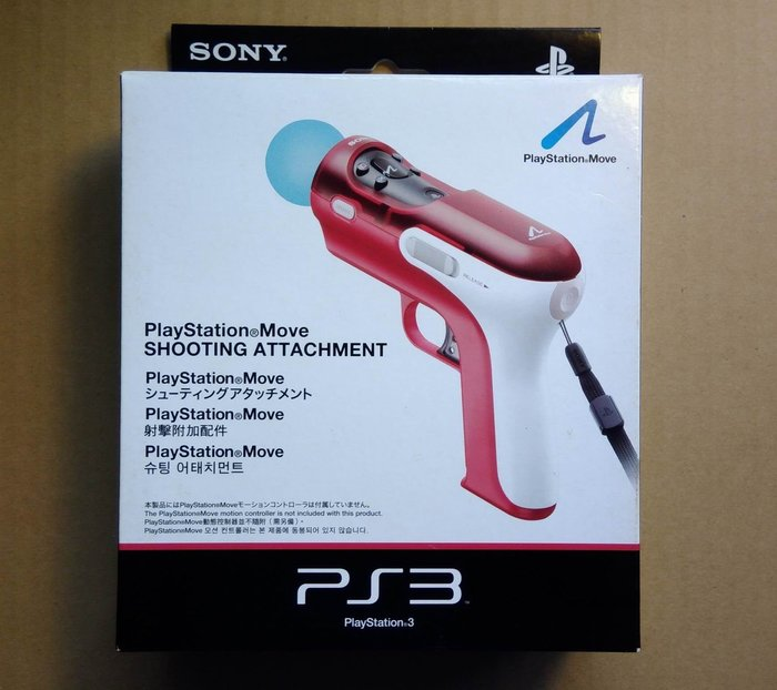 PS3 PlayStation Move 射擊附加配件 原廠 MOVE 槍套 (不含Move動態控制器) 純日版 二手品
