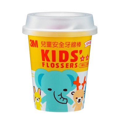 3M 兒童安全牙線棒-杯裝(55支) 新北市