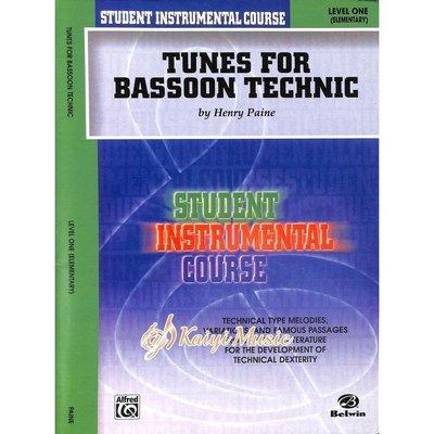 Kaiyi Music ♫Kaiyi Music♫ Tunes for Bassoon Technic Level I