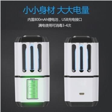 殺菌消毒除臭除蟎房間廚房冰箱衣櫃馬桶鞋櫃儲藏室便攜紫外殺菌燈#10473