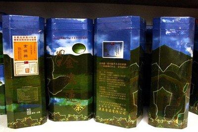 【梳子柯】試喝價~金線連一大盒(60包)裝 只要600元免運費!漢森食品 台灣埔里金線蓮茶包養生飲品