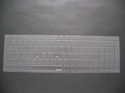 asus 華碩 ZENBOOK u53sd, u50vg, U500vz, VivoBook S550cm TPU鍵盤膜 桃園市