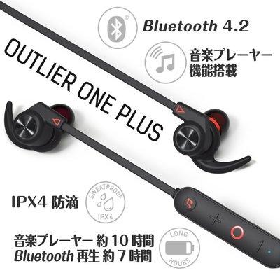 Creative Outlier One Plus 運動耳機HS-OTLOP4G抗噪耳機 耳塞式 藍芽耳機  【全日空】