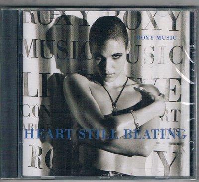 [鑫隆音樂]西洋CD-Roxy Music:Heart Still Beating {EGCD77} 全新/免競標